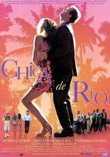 Постер к фильму «Девушка из Рио»