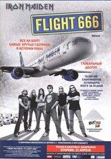 """Постер к фильму «Iron Maiden: """"Flight 666""""»"""