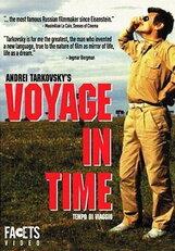 Постер к фильму «Время путешествия»