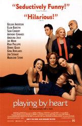Постер к фильму «Превратности любви»