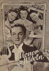 Постер к фильму «Венские девушки»