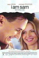 Постер к фильму «Я - Сэм»