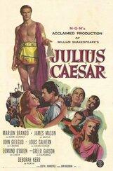 Постер к фильму «Юлий Цезарь»