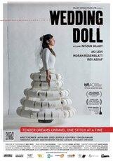 Постер к фильму «Бумажная свадьба»