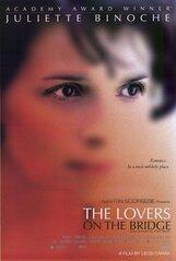 Постер к фильму «Любовники с нового моста»