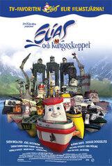 Постер к фильму «Элиас и королевская яхта»