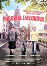 Постер к фильму «С пивом по жизни»