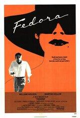 Постер к фильму «Федора»