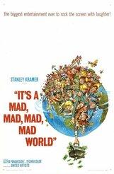 Постер к фильму «Этот безумный, безумный, безумный, безумный мир»