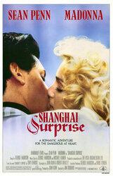 Постер к фильму «Шанхайский сюрприз»