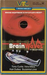 Постер к фильму «Точки мозга»