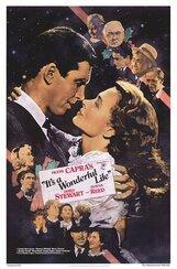 Постер к фильму «Эта замечательная жизнь»