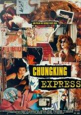 Постер к фильму «Чункинский экспресс»
