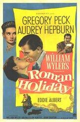 Постер к фильму «Римские каникулы»