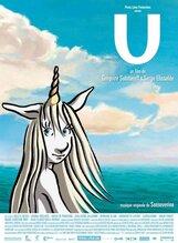 Постер к фильму «Ю»