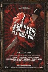 Постер к фильму «Париж, я убью тебя»