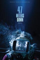 Постер к фильму «Страх глубины»