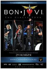 Постер к фильму «Bon Jovi: The circle tour»