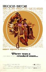 Постер к фильму «Жил-был обманщик»