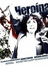 Постер к фильму «Героин»