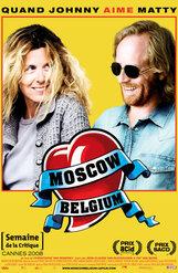 Постер к фильму «Москва, Бельгия»