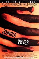 Постер к фильму «Лихорадка джунглей»