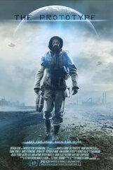 Постер к фильму «Прототип»