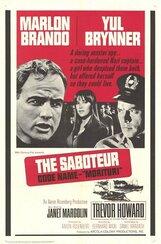 Постер к фильму «Моритури»