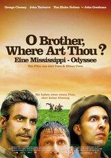 Постер к фильму «О, где же ты, брат?»