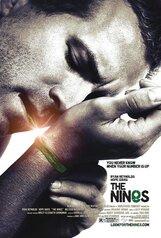 Постер к фильму «Девятки»