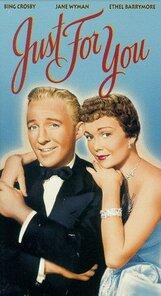 Постер к фильму «Только для тебя»