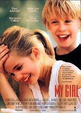 Постер к фильму «Моя девочка»