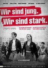 Постер к фильму «Мы молоды. Мы сильны»