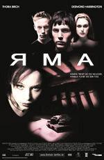Постер к фильму «Яма»