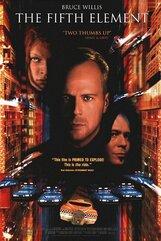 Постер к фильму «Пятый элемент»