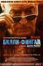 Постер к фильму «Билли-Фингал»