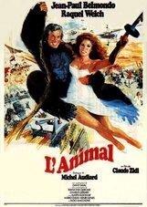 Постер к фильму «Чудовище»