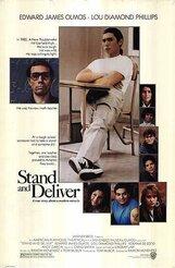 Постер к фильму «Выстоять и сделать»