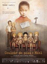 Постер к фильму «Кожа цвета меда»