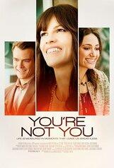 Постер к фильму «Ты не ты»
