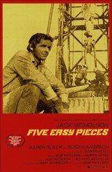 Постер к фильму «Пять легких пьес»