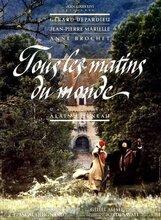 Постер к фильму «Все утра мира»