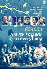 Постер к фильму «Всеобщее руководство птицелова»