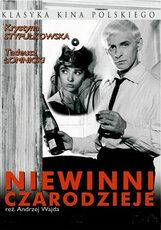 Постер к фильму «Невинные чародеи»