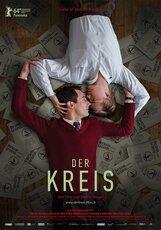 Постер к фильму «Круг»