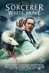 Постер к фильму «Чародей и Белая змея»