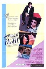 Постер к фильму «Всё как надо»