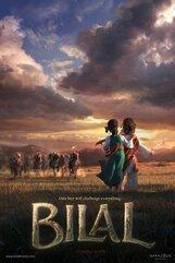 Постер к фильму «Билал: Новое поколение героев»