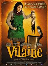Постер к фильму «Уродина»