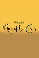 Постер к фильму «Король Эльфов»